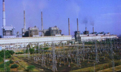 Chandrapur power station